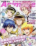 Animage(アニメージュ) 2016年 09 月号 [雑誌]