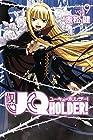 UQ HOLDER! 第9巻