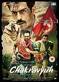 Chakravyuh [DVD]