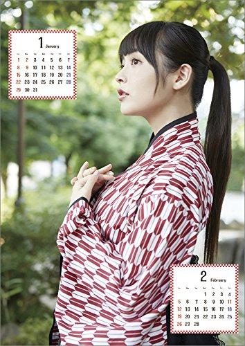 上坂すみれ 2017年 カレンダー 壁掛け A2