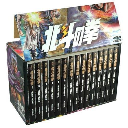北斗の拳全15巻セット (集英社文庫―コミック版)