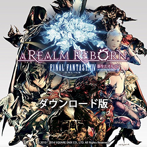 Final Fantasy XIV: newborn eorzea [Download]