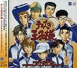 テニスの王子様 オリジナル ゲームサウンドトラック+