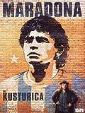 Maradona by Kusturica [Import italien]