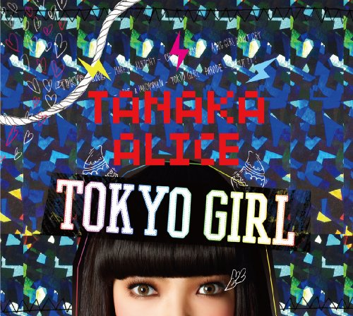 TANAKA_ALICE A_BIG_GIRL_DON'T_CRY