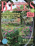 BISES (ビズ) 2009年 06月号 [雑誌]