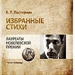 Boris Pasternak Selected Poems | Boris Pasternak