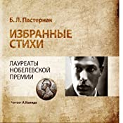 Boris Pasternak Selected Poems | [Boris Pasternak]