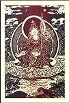 Guru Rinpoche  Cloth Print