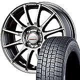 スタッドレスタイヤ 175/65R14・ホイール 1本セット 14インチ DUNLOP(ダンロップ) WINTER MAXX 01+シュナイダーラピート[フィット・ノート等]