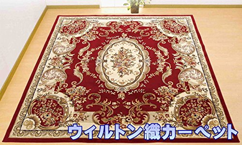 Wilton woven carpets is Wilton woven carpets beauty and exceptional durability to stand (3 tatami [LT 555160], Engineering Co., Ltd.)