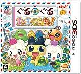 ���邮�邽�܂������I [3DS]