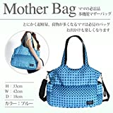 【Grandir】 マザーズバッグ ドット柄 水玉 大容量 3way ママバッグ 全4色 (ブルー)