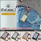 [310]iPod nano 7G オイルレザーケース/本革(栃木レザー)【ライトブラウン】