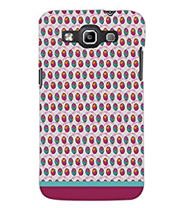 PrintDhaba Owl Pattern D-1651 Back Case Cover for SAMSUNG GALAXY QUATTRO (Multi-Coloured)