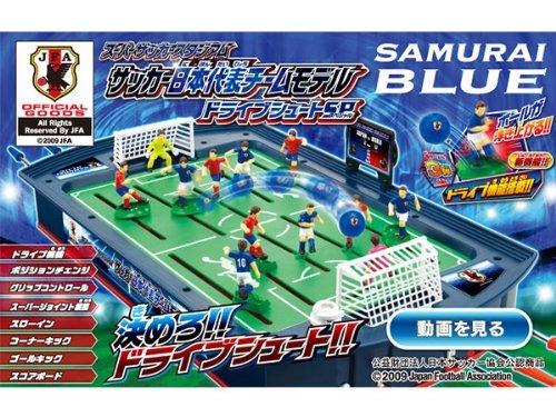 Epoch EPOCH Superfusballstadion der japanischen Fusball-Nationalmannschaft Modell Antrieb Rutsche SP 4905040052452 bestellen