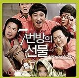 7番房の贈り物 韓国映画OST (韓国盤)