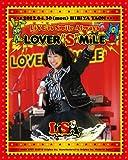 Image de Lisa - Live Is Smile Always Lover's'mile In Hibiya Yagai Daiongakudou [Japan BD] ANSX-3707