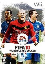 FIFA10 ワールドクラスサッカー