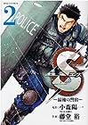S -最後の警官- 第2巻