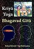 Kriya Yoga  Bhagavad Gita (Paperback)