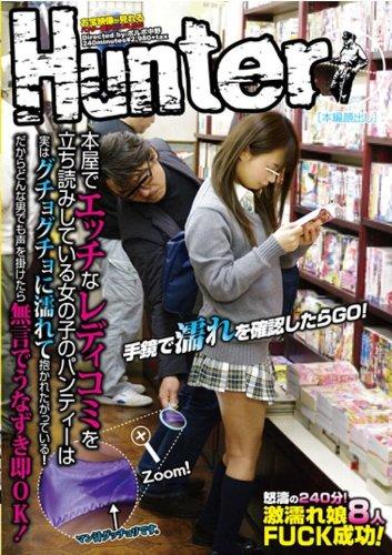 [----] 本屋でエッチなレディコミを立ち読みしている女の子のパンティーは実はグチョグチョに濡れて抱かれたがっている!だからどんな男でも声を掛けたら無言でうなずき即OK!