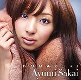 KONAYUKI-阪井あゆみ