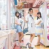 ハッピーランキング-SKE48(ランクインガールズ2016)