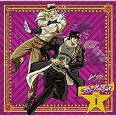 ラジオCD「ジョジョの奇妙な冒険 スターダストクルセイダース オラオラジオ! 」Vol.1