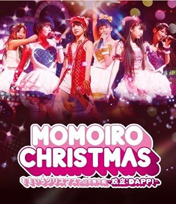 ももいろクリスマス in 日本青年館~脱皮:DAPPI~(Blu-ray Disc)
