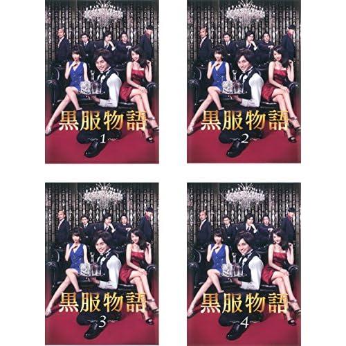 黒服物語 [レンタル落ち] 全4巻セット [マーケットプレイスDVDセット商品]
