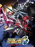 スーパーロボット大戦OG ジ・インスペクター 5 [DVD]