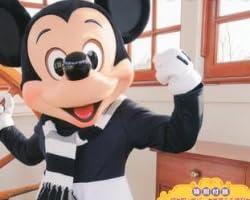 東京ディズニーリゾート スーパートリビアガイドブック 2012 (My Tokyo Disney Resort)