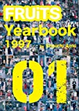 Fruits Yearbook 1997 01