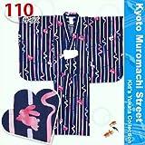 女の子浴衣 2014年 モダン柄の子供浴衣 110サイズ「紺地、変り縞とうさぎ」TCY11-03
