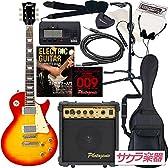 Maison メイソン エレキギター レスポールタイプ サクラ楽器オリジナル LP-33/CS 初心者入門13点セット