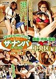 (ザ・ナンパスペシャルVOL.227) 銀座・月島・築地Chu多く中央区【編】 [DVD]