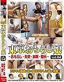 スティールワークス/東京おもらし娘 VOL.4 ~おもらし・失禁・放尿・聖水 カワイイ娘達が放つ超恥ずかしい姿が満載~ [DVD]