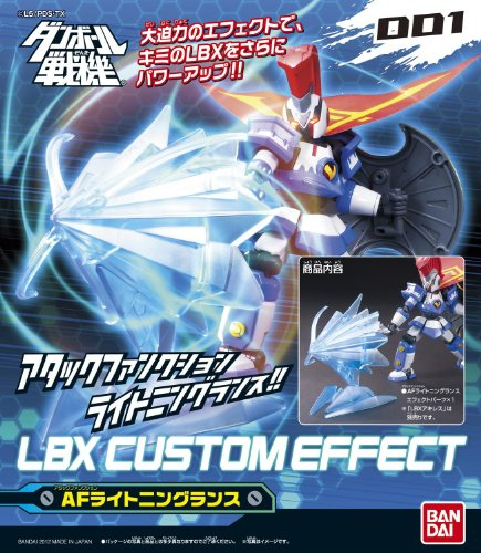 LBX Custom Effect 1 (Plastic model) - 1