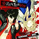 Scared Rider Xechs CHARACTER CD~SUNSHINE RED DISC~ 『愛のZERO距離射撃-loveshooooot!!!!!』