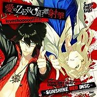 「Scared Rider Xechs CHARACTER CD~SUNSHINE RED DISC~ 『愛のZERO距離射撃-loveshooooot!!!!!』」