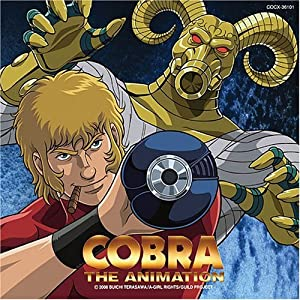 : COBRA THE ANIMATION ORIGINAL SOUNDTRACK for TV
