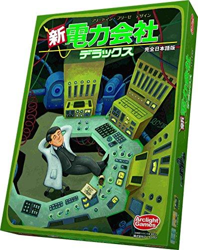 新電力会社デラックス 完全日本語版