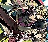 オメルタ~沈黙の掟~ ドラマCD Vol,3 橘編 「キャンディ-・ブラック・マーケット」