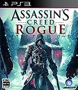PS3用人気アクション新作「アサシン クリード ローグ」12月発売