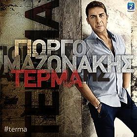 Amazon.com: Terma: Giorgos Mazonakis: MP3 Downloads