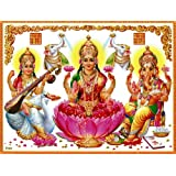 "Dolls Of India ""Lakshmi, Sarasawti And Ganesha"" Reprint On Paper - Unframed (27.94 X 22.86 Centimeters)"