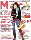 Mart (マート) 2011年 02月号 [雑誌]