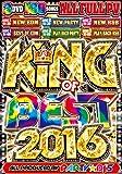 King Of Best 2016