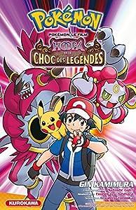 Pokémon, le Film - Hoopa et le Choc des Legendes Edition simple Tome 0